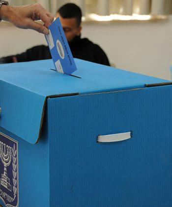 זמן בחירות: איך המצב הפוליטי בישראל משפיע על הכסף שלנו?