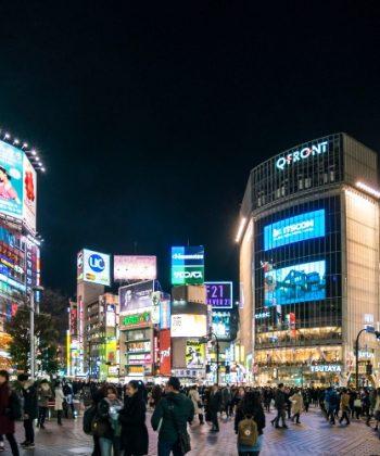 אלפי המתחרים האולימפיים חזרו הביתה, והבורסה ביפן מזנקת